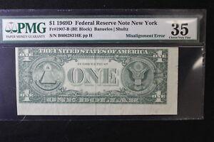 1969D New York Misalignment Certified FR #1907-B VF 35