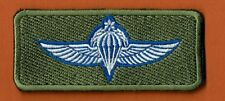 "ISRAEL IDF NEW OFFICIAL BREAST QUALI. PARA WING ""HOLOGRAM"" PATCH BLACK FASTNER."