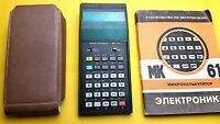 MK-61 Scientific Desk Calculator Electronica Vintage Soviet Ussr BOXED