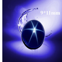 9 x 11mm Natural Blue Star Sapphire Oval Cabochon 6 Rays Loose Gemstone Gifts