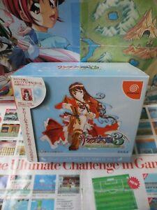 Dreamcast:Sakura Taisen  3 - Memorial Pack [TOP RPG & 1ERE EDITION] Jap