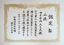 DOJO ACHIEVEMENT CERTIFICATES A (All Japanese)