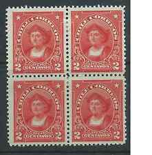 CHILE 1912-15 Presidents Colon Columbus Sc.113 2 cts block of 4 MH