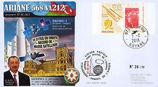 "VA212LT1 FDC KOUROU ""ARIANE 5 Rocket Flight 212 / AMAZONAS-3 & AZERSPACE-1"" 2013"