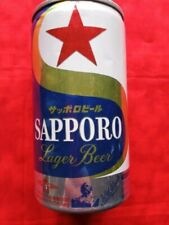 Sapporo Lager Beer Can. Tokyo Japan - Top Opened 12 oz.