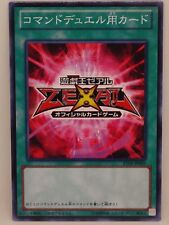 Carta YU GI OH Command DUEL-use CARD at04-jp009, common Japanese Promo