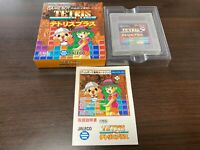 GameBoy TETRIS PLUS nintendo with BOX and Manual