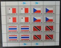 United Nations 1981 flags malta czechoslovakia thailand trinidad tobago mnh