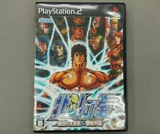 Fist of the North Star  Hokuto no ken Shinpan no Sousousei  PS2