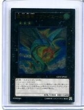 Yu-Gi-Oh JAPANESE card Leviair the Sea Dragon GENF-JP043 Ultimate Rare