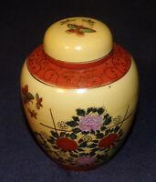 Vintage Japanese Ginger Jar Hand Painted Porcelain Lidded Butterfly Ginger Jar