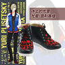 YURI on ICE Cosplay Shoes Anime Yuri Plisetsky Boots