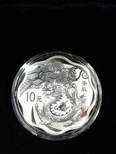 2012 1oz .999 Fine Silver China Lunar Dragon Flower Shaped Coin