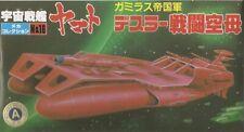 Bandai Star Blazers Desslok's Battle Carrier Model Kit #16