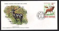 (44269) Romania WWF FDC RED Deer-Bucarest 20 marzo 1977