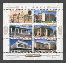 Moldova 2011 Architecture 575th Anniversary of Chisinau City 5 MNH Stamps