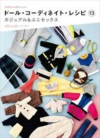 Doll Coordinate Recipe 13 Dolly Dolly BOOKS Doll Clothes Dual & Unisex Pattern