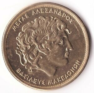 100 Drachmes 1990 Greece Coin KM#159 - Alexander the Great