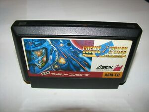 Cosmic Epsilon Famicom NES Japan import US Seller