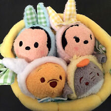 "DISNEY SET 4 TSUM EASTER BASKET MINI 3.5"" MICKEY MINNIE MOUSE WINNIE POOH EEYORE"