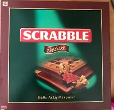 SCRABBLE DELUXE GREEK edition Wooden Tiles & Turntable Mattel 2000 - IMMACULATE