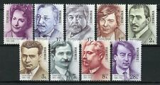 Romania 2018 MNH Famous Romanians Lucian Blaga Spiru Haret 9v Set People Stamps