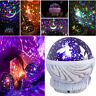 Rotating LED Light Projector Star Moon Sky Romantic Night Mood Lamp Xmas Gift