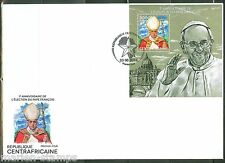 CENTRAL AFRICA  2014 1st ANNIVERSARY ELECTION OF  OF POPE FRANCIS S/S FDC