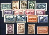 Sellos de España 1930 nº 566/582 Pro- Unión Iberoamericana Nuevos