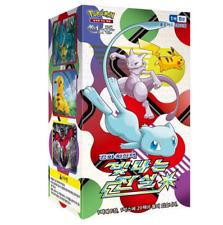 "Pokemon cards Sun&Moon ""Shining Legends SM3"" Booster Box (20 pack) / Korean Ver"