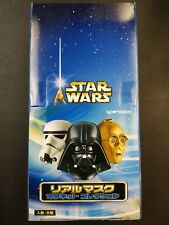 2004 Star Wars Artbox Magnets Series 1 Set New In Box Japanese exclusive