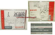 Japan Domoto Tsuyoshi Niji no Uta Taiwan Ltd CD+DVD Ver.B (Kinki Kids)