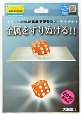 Tenyo Japan 116432(E) THE GREAT ESCAPE (Magic Trick)