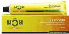 Muay Thai Boxing Namman Muay Analgesic Cream 100 g. Relieves muscular aches pain