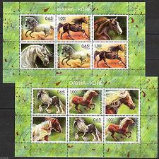 BULGARIA 2012 HORSE HORSES BREEDS  2  MINI SHEETS MNH