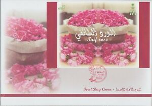 Saudi Arabia Flowers Miniature Sheet with Rose Scent FDC 2019 MNH