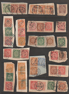China: 1898 Coiling Dragons used on piece (41), Chefoo, Hankow, Tientsin, pakua