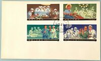 China Stamp T12 New Achievements of Medical & Health Science 12MNH+FDC Sc1171-74