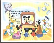 1984   BHUTAN  -  SG  MS  520a  -  HISTORY OF COMMUNICATIONS   - DISNEY -  UMM