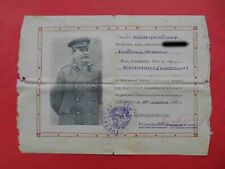 USSR 1945 Thanksgiven document with STALIN for capture Kartuzy Poland. Paramedic