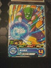 Super dragon ball heroes cards Piccolo Um9-005 Japanese common card