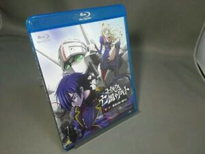 Code Geass Akito Of The Lost Kingdom Chapter 1 [Blu-Ray]