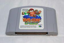 Diddy Kong Racing (Nintendo 64, 1997) - Japanese Version w/ North American Back