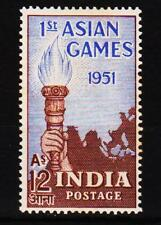 INDIA 1951, 1ST ASIAN GAMES 12AN MINT LH STAMPS