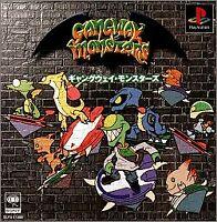 USED PS1 PS PlayStation 1 gang-way Monsters