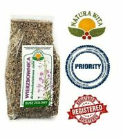 EPILOBIUM PARVIFLORUM HERB TEA SMALL FLOWERED WILLOWHERB 200g 400g - 1.6kg