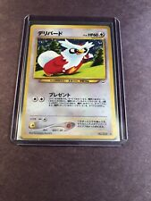 Pokemon Delibird Japanese Holo Neo Revelation Mint Condition