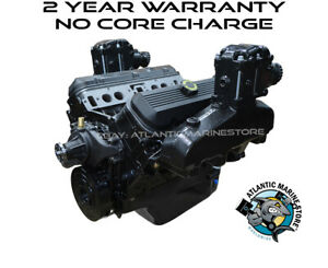 GM 454/7.4 MerCruiser Generation #6 Replacement Premium Engine (MPI Application)