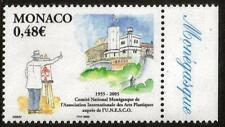 MONACO MNH 2005 The 50th Anniversary of the National Centre for Plastic Art