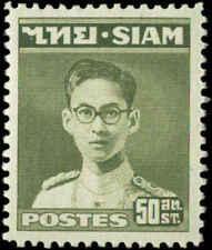 Thailand Scott #267 Mint Hinged